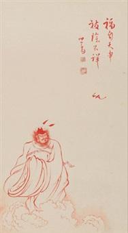 钟馗 镜心 设色纸本 (zhong kui) by pu ru