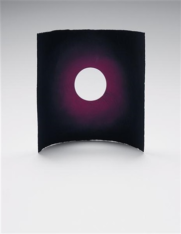 on the horizon by anish kapoor