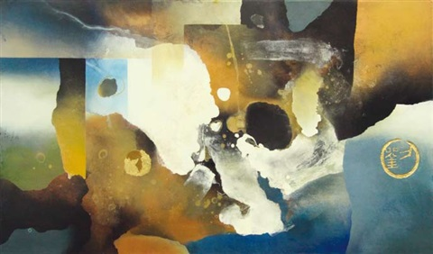landscapes of the mind no 52 by liu zhen