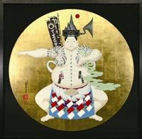 yokozuna by hisashi tenmyouya