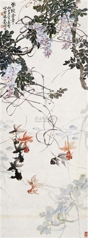 紫绶金章 fish by zhu zhixian and wang yachen