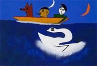 hypnotic moon (+ it's us; 2 works) by joe max emminger