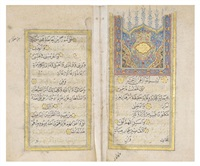 treatise on mysticism (bk w/ 5 illuminated headpieces) by mustafa al-hashimi