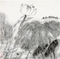 墨荷 by ma fenghui