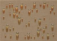 waterdrops sh2012027 by kim tschang-yeul