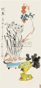 花果 by jiao yu