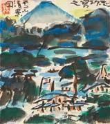 mount fuji by shiko munakata