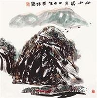 山水 by cui zhenguo