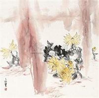 秋菊 by liu wensheng