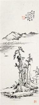 山水 (landscape) by wen qiqiu