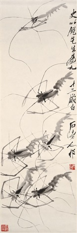 six shrimps by qi baishi