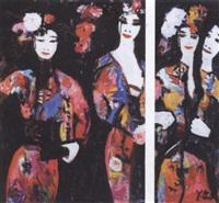 tre orientalske kvinder by yrsa lind