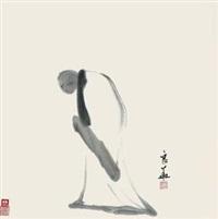 大道至简 by deng lianghua