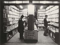 kanda bookstore, tokyo by rené burri