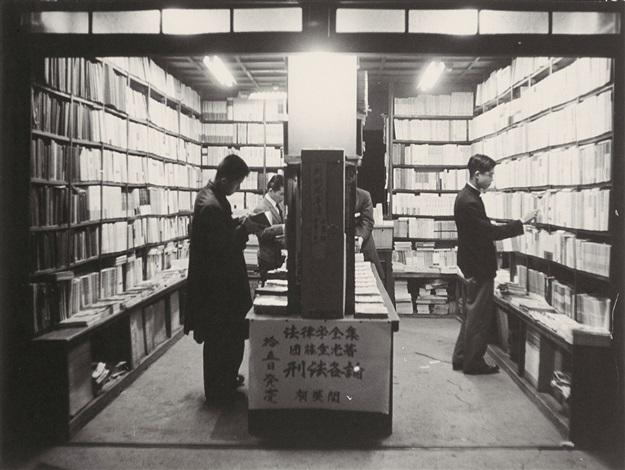 kanda bookstore tokyo by rené burri
