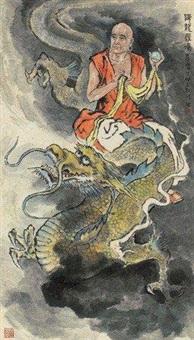 降龙罗汉图 by han wu