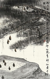 弈棋图 立轴 水墨纸本 by ya ming