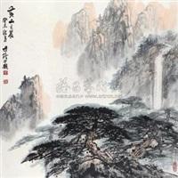 黄山之晨 by liang shixiong