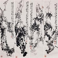 梅兰菊竹 (in 4 parts) by lin jinding