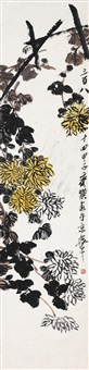 秋菊 立轴 设色纸本 (autumn chrysanthemum) by qi baishi