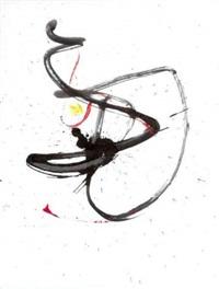 sans titre by lia de fontenelle