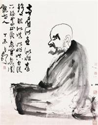 达摩 by xiao lisheng
