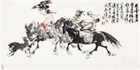 骑猎图 by liu huaishan and liu dawei