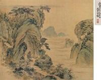 山中刘海 by huang shen