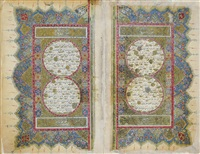 qur'an (bk w/154 illuminated pages) by uthman bin uthman bin mustafa al-erzerumi