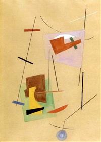 composition aux trois centres by ivan vasilievich klyun