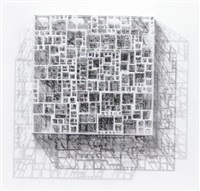 artwork 968 by seiji aruga