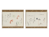 view of mount chitose/gold fishes (a pair of scrolls) by handeishi kawakita