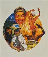dancing girl, voodoo island, fu manchu (bk illus. for the island of fu manchu by sax rohmer) by len goldberg
