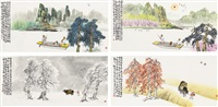 four seasons landscape by suh seok