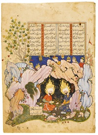 iskander encounters ilyas and khizr at the well of life (from firdausi's shahnameh) by anonymous-persian-safavid (16)