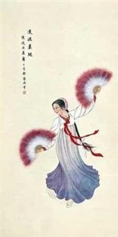 凌波展翅 by lu hongnian