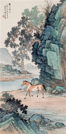 galloping horse by yuan songnian and dan fren