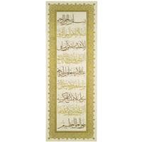 ayat al-kursi by dr. nassar mansour