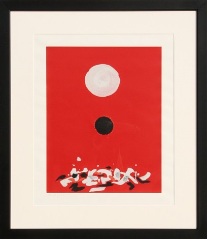 crimson ground by adolph gottlieb