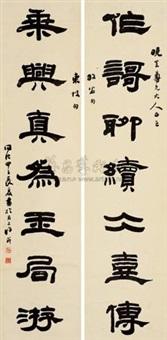 隶书七言联 对联 (couplet) by xu wei