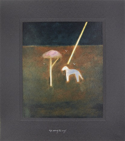 wayney and the pink tree by craigie aitchison