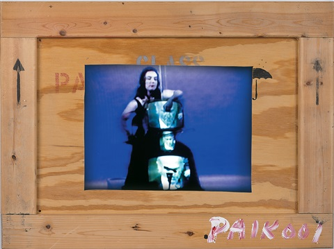 untitled by nam june paik