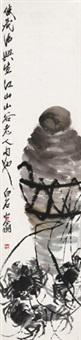 酒香群蟹 立轴 设色纸本 (crabs and wine) by qi baishi