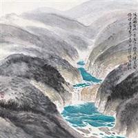 三叠泉 by xu qinsong