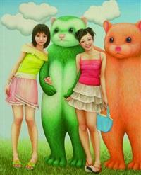 hana and animals by ken matsuyama