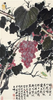 grapes and grasshopper by liu jiying and zhou huaimin