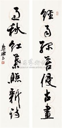 书法对联 couplet by zhou huijun