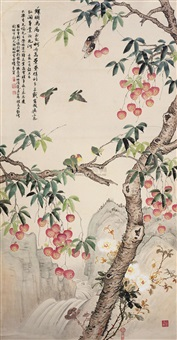 zhao shidan bird and lychee by yang shashen, zhan shaoshi and luo shuchong
