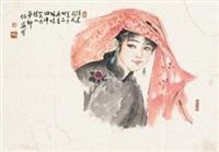 少女 by bai bohua