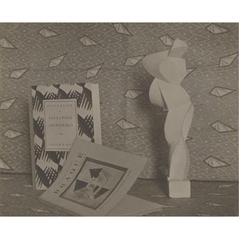 cubist still life by jaromir funke